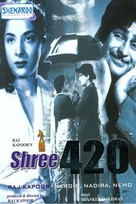 Shree 420 - Indian DVD cover (xs thumbnail)