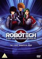 """Robotech"" - British DVD cover (xs thumbnail)"