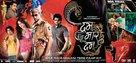 Dum Maaro Dum - Indian Movie Poster (xs thumbnail)