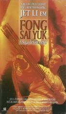 Fong Sai Yuk - Brazilian VHS cover (xs thumbnail)