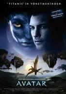 Avatar - Turkish Movie Poster (xs thumbnail)