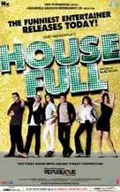 Housefull - Movie Poster (xs thumbnail)