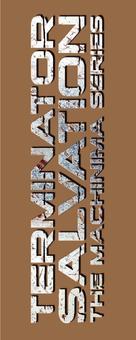 """Terminator Salvation: The Machinima Series"" - Logo (xs thumbnail)"
