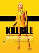 Kill Bill: Vol. 1 - Spanish Movie Poster (xs thumbnail)