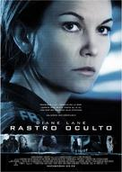 Untraceable - Spanish Movie Poster (xs thumbnail)