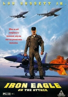 Iron Eagle IV - DVD cover (xs thumbnail)