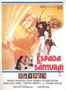 The Bushido Blade - Spanish Movie Poster (xs thumbnail)