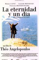 Mia aioniotita kai mia mera - Spanish Movie Poster (xs thumbnail)