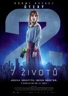 What Happened to Monday - Czech Movie Poster (xs thumbnail)