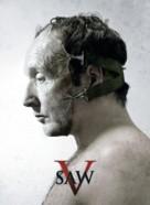 Saw V - Movie Poster (xs thumbnail)