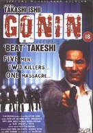 Gonin - British DVD cover (xs thumbnail)