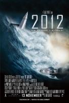 2012 - Icelandic Movie Poster (xs thumbnail)