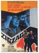 Zigzag - Spanish Movie Poster (xs thumbnail)