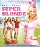 The House Bunny - French Movie Cover (xs thumbnail)