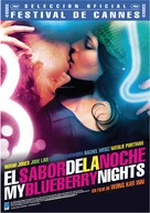 My Blueberry Nights - Argentinian Movie Poster (xs thumbnail)