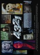 4.3.2.1 - British Movie Poster (xs thumbnail)