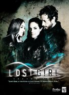"""""""Lost Girl"""" - DVD movie cover (xs thumbnail)"""