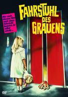 De lift - German DVD cover (xs thumbnail)