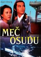 Ming jian - Czech DVD cover (xs thumbnail)