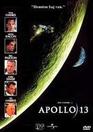 Apollo 13 - Hungarian Movie Cover (xs thumbnail)