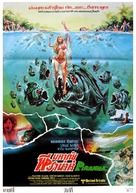 Piranha - Thai Movie Poster (xs thumbnail)