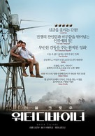 The Water Diviner - South Korean Movie Poster (xs thumbnail)