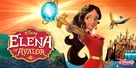 """Elena of Avalor"" - Movie Poster (xs thumbnail)"