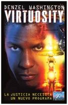 Virtuosity - Spanish VHS movie cover (xs thumbnail)