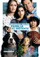 Instant Family - Argentinian Movie Poster (xs thumbnail)