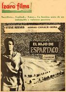 Il figlio di Spartacus - Spanish Movie Poster (xs thumbnail)