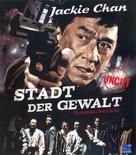 The Shinjuku Incident - German Movie Cover (xs thumbnail)