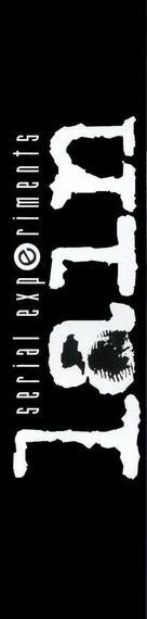 """Serial Experiments: Lain"" - Japanese Logo (xs thumbnail)"
