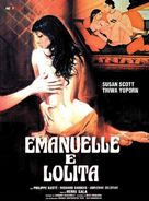 Emanuelle e Lolita - French DVD cover (xs thumbnail)