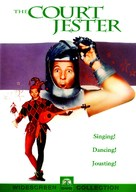 The Court Jester - DVD cover (xs thumbnail)