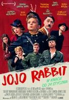Jojo Rabbit - Polish Movie Poster (xs thumbnail)
