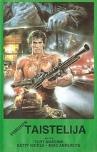 Rolf - Finnish VHS movie cover (xs thumbnail)
