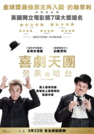 Stan & Ollie - Taiwanese Movie Poster (xs thumbnail)