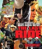 The Last Ride - Singaporean DVD movie cover (xs thumbnail)