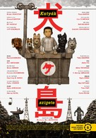 Isle of Dogs - Hungarian Movie Poster (xs thumbnail)
