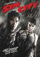 Sin City - DVD cover (xs thumbnail)