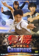 Duo biao - Movie Cover (xs thumbnail)