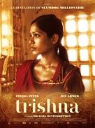 Trishna - French Movie Poster (xs thumbnail)