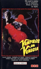 Nosferatu a Venezia - Argentinian Movie Cover (xs thumbnail)