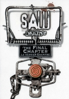 Saw 3D - Canadian DVD cover (xs thumbnail)