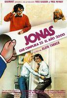 Jonas qui aura 25 ans en l'an 2000 - Spanish Movie Poster (xs thumbnail)