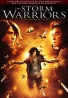 Fung wan II - DVD cover (xs thumbnail)