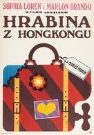 A Countess from Hong Kong - Polish Movie Poster (xs thumbnail)