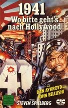 1941 - German Movie Cover (xs thumbnail)
