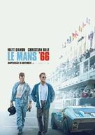 Ford v. Ferrari - Swedish Movie Poster (xs thumbnail)
