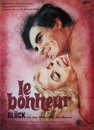 Le bonheur - German Movie Poster (xs thumbnail)